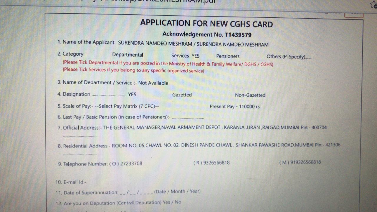 Shri Gajanan Sahakari Soot Girni Ltd.